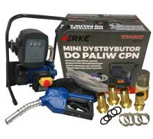 АЗС для заправки дизтоплива 40л/мин