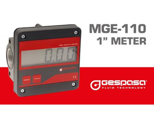 Счетчик электронный для дизельного топлива MGE-110 - Счетчики электронные