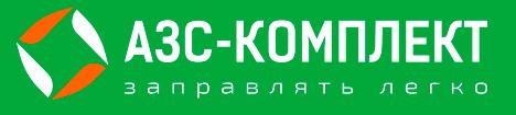 Мини АЗС Киев